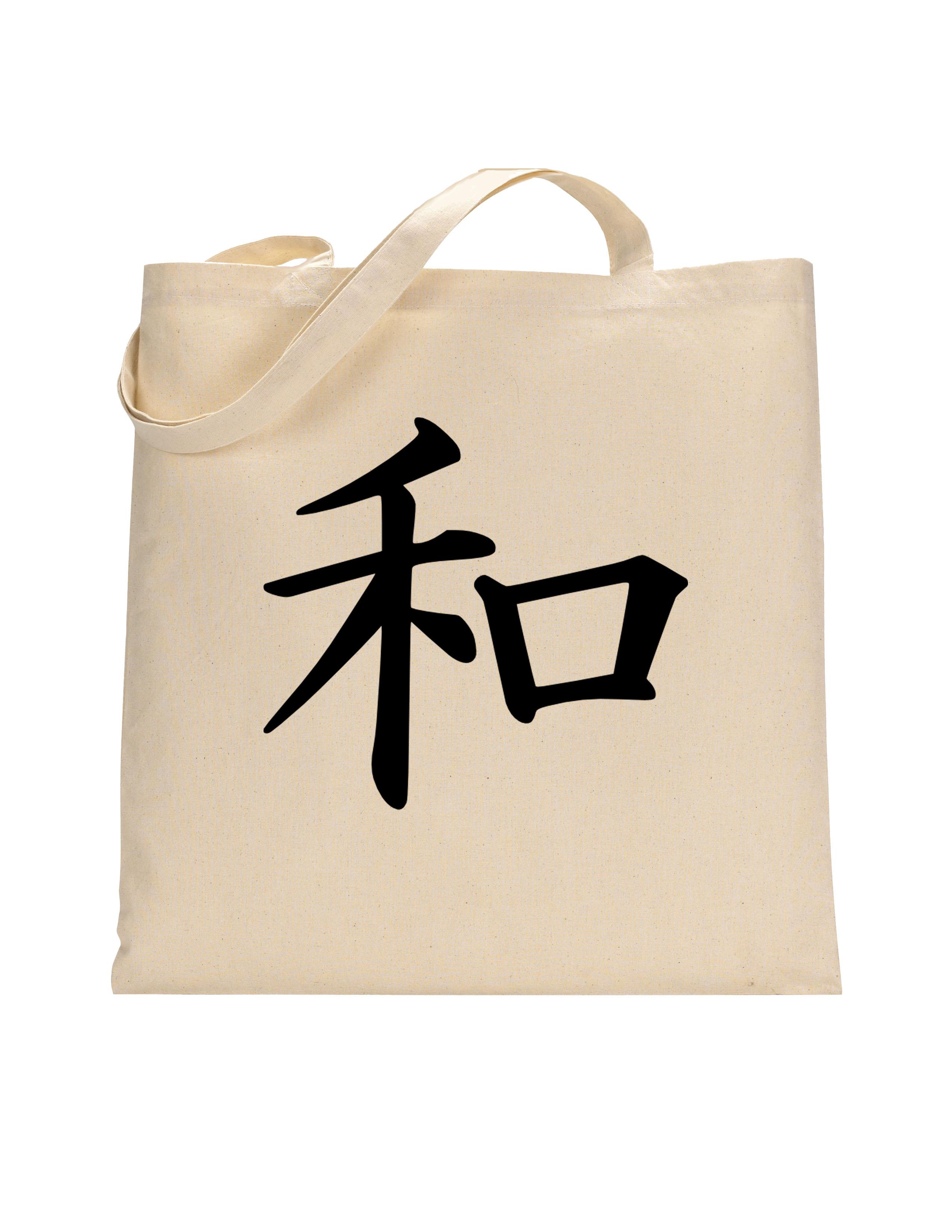 Kanji Peace Tote Spirit West Designs
